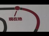 SMP Racing Live 6H Fuji #10 - Fuji Old Banking