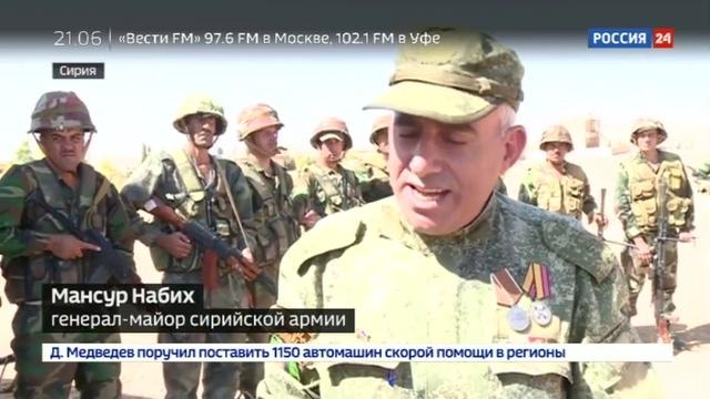 Новости на Россия 24 • Учебный бой под Дамаском: сирийских военных обучают инструкторы из России