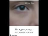 kino_mod_20181015022956.mp4