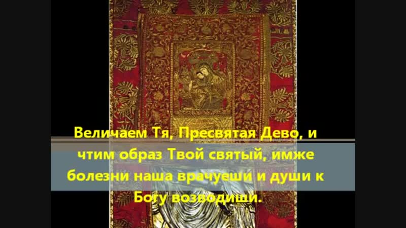 ЧУДОТВОРНАЯ ИКОНА БОЖИЕЙ МАТЕРИ «МИЛОСТИВАЯ» (КИКСКАЯ)