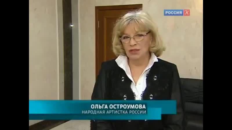 45 лет фильму А зори здесь тихие вечер в следственном комитете РФ 2017