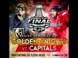 NHL 17-18. SC FINAL. G3. 02.06.18. VGK - WSH. Евроспорт.