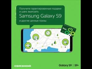 СМС-квест: 6 шагов до смартфона