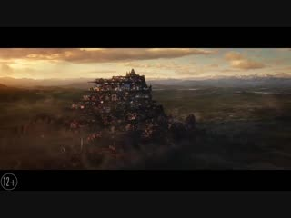 Питер Джексон и Гера Хилмар о главной героине фильма #ХроникиХищныхГородов