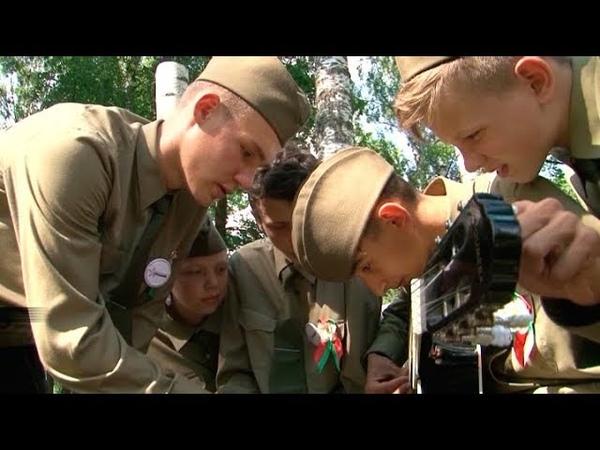 Финал военно-патриотической игры «Зарница» проходит в Бресте