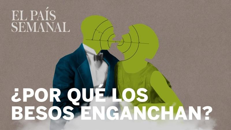 ¿Por qué nos enganchan los besos Psicología El País Semanal