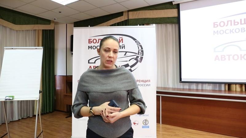 Отзыв Татьяны Горьковой об онлайн-тренинге Продажи на СТО: строим систему, которая приносит прибыль