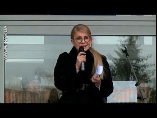 Юлія Тимошенко у Смілі: Холод в оселях – це наслідок рішень Порошенка підняти ціну на газ
