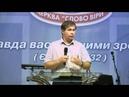 Юрий Стогниенко - Каждому семени свое тело
