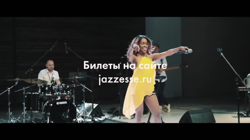 Karmen Moxie in ESSE Jazz Club.