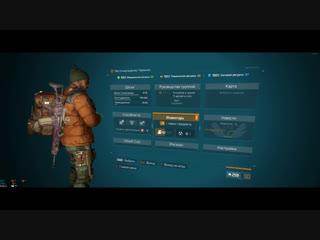 Tom Clancy's The Division - Выживание и Легендарки на Отжиге [2K-Ultra Settings, 1080 Ti, 8700K]