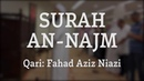 Surah An-Najm(Звезда, The Star).Fahad Aziz Niazi.