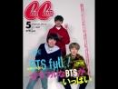 [OTHER] 180324 Джей-Хоуп, Чимин и Ви для японского журнала CanCam