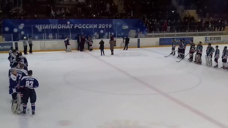 Чемпионат Мордовии 1819 Финал 13.04.19г Группа А