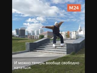 Места для катания на скейтбордах в Москве