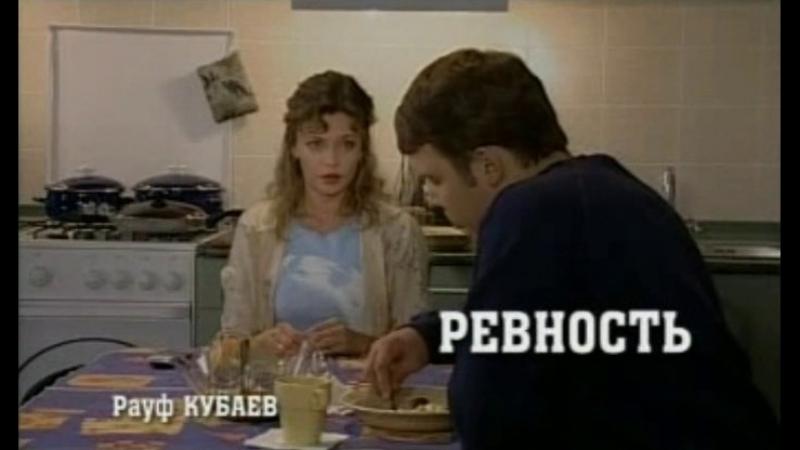 Возвращение Мухтара - 1 сезон - 24 серия - Ревность