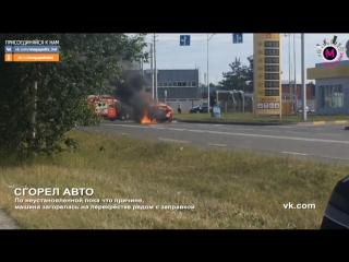Мегаполис - Сгорел авто - Сургут