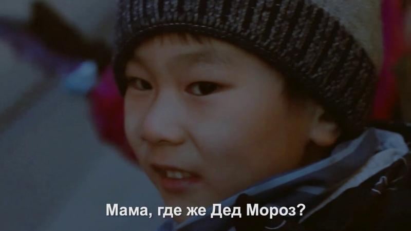 Мама где же Дед Мороз? Задание №3 Мила Ханзина