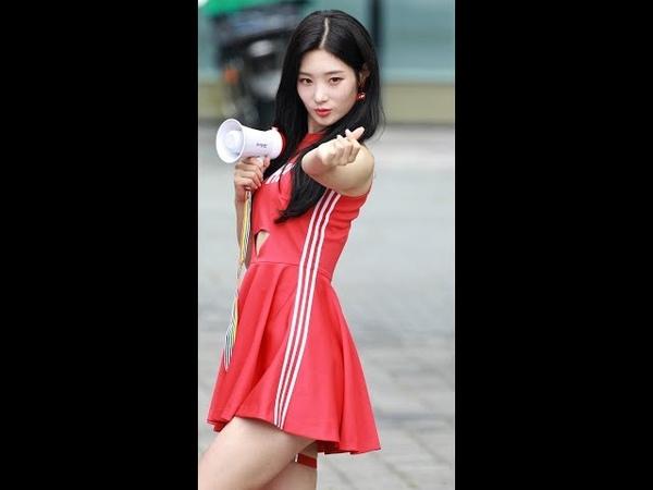 180809 다이아(DIA) 정채연 - 엠카운트다운 미니팬미팅