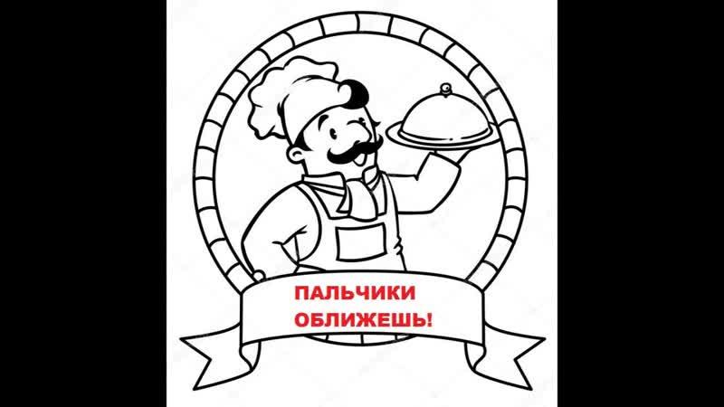 Кулинарный поединок_5В