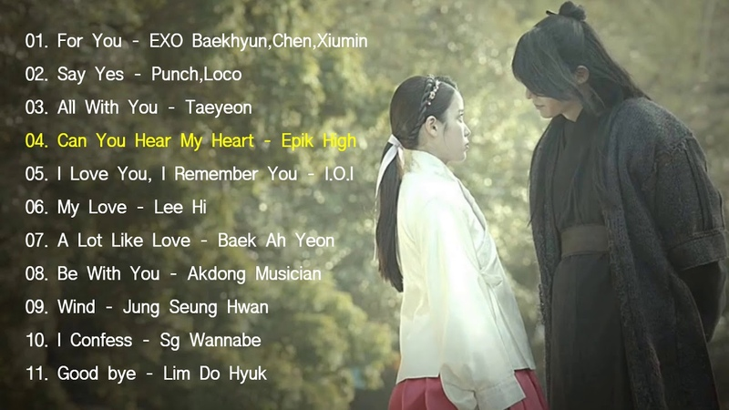 Moon Lovers : Scarlet Heart Ryo OST Album 달의 연인 보보경심 려
