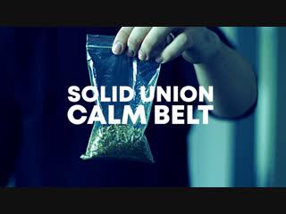 Calm Belt | Промо новой песни (2018)