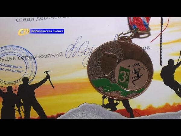 УЧЕНИЦА ВСК «БУ-ДО» И.ГОЛЕНЬКОВА -ПРИЗЕР КУБКА ОРЛА ПО СКАЛОЛАЗАНИЮ