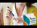 Средство от Диабета Диафон – 5 действий против диабета