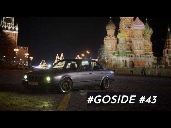 BMW E34 1JZ-GTEЗАПРЕЩЕННАЯ СЪЕМКА ОКОЛО КРЕМЛЯ