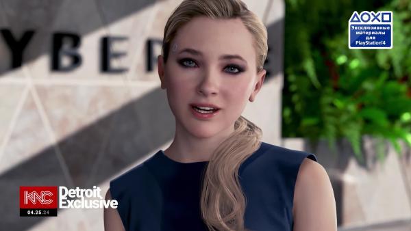 Detroit Стать человеком   Интервью с Хлоей   PS4