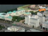 Орел и решка Екатеринбург