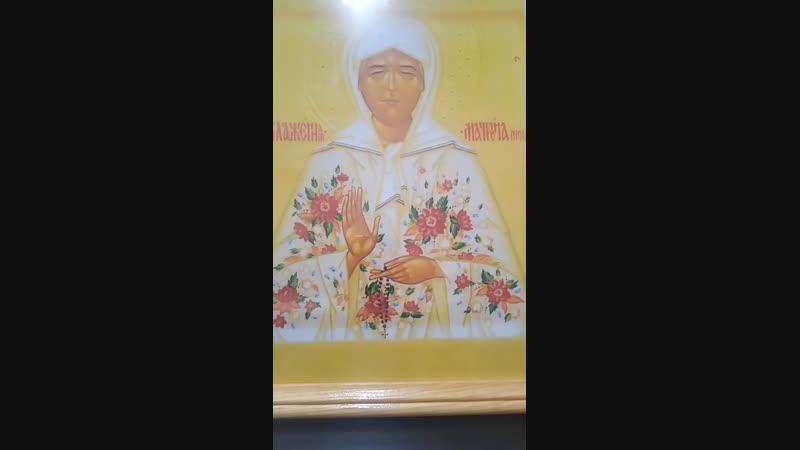 Акафист святой праведной блаженной Матроне Московской  (о помощи в житейских проблемах)