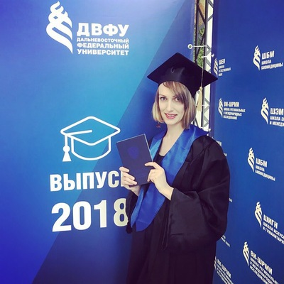 Евгения Сомова