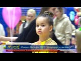 Илиопол Василиса Эстетика спорта 02.03.2019