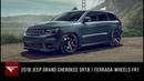 2018 Jeep Grand Cherokee SRT8 Getting Groceries in Style Ferrada Wheels FR1