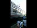Колеса поезда стучат