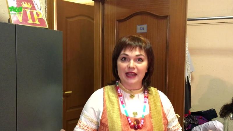 Татьяна Чадина. Артисты Иркутского ТЮЗа на гастролях в Санкт-Петербурге