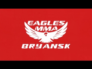 Eagles MMA Bryansk