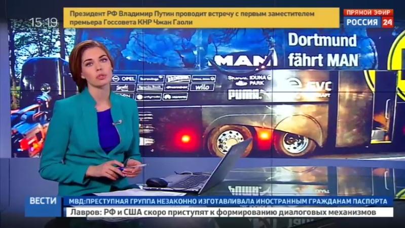 Новости на Россия 24 Выдан ордер на арест задержанного после взрывов в Дортмунде иракца