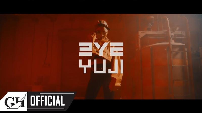 3YE(써드아이) - DMT (Do Ma Thang) Teaser1 유지(Yu Ji)