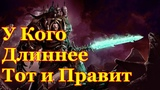 Warhammer 40000 Банды Черного Легиона