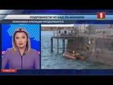 В проливе Ла-Манш нашли обломки самолет, на котором летел аргентинский футболист Эмилиано Сала