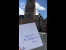 Азбука Плавания в г. Брюгге