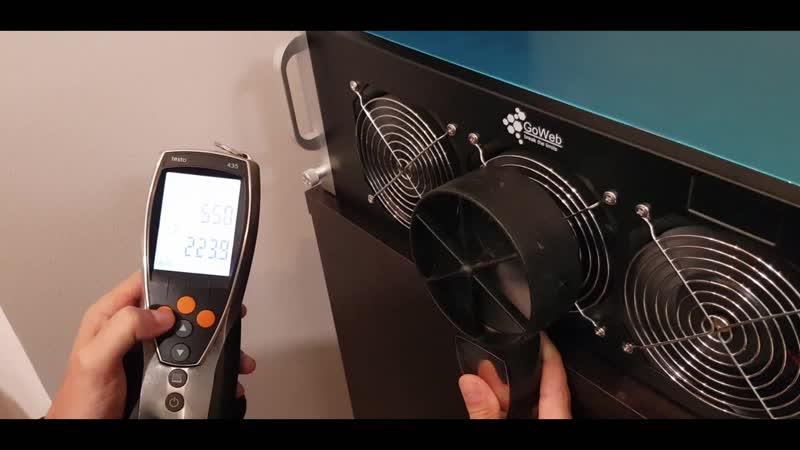 Аэродинамические испытания серверных вентиляторов майнинг-центр GoWeb.