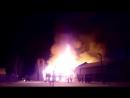 Пожар в ПГТ Верхняя Максаковка 31.03.18-01.04.18