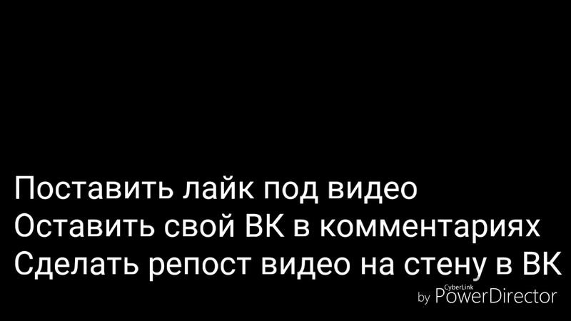 КОНКУРС НА СЕРВЕРЕ DETI 90-X