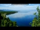 «озеро Байкал» под музыку Осень - Сергей Чекалин Diamond. Picrolla