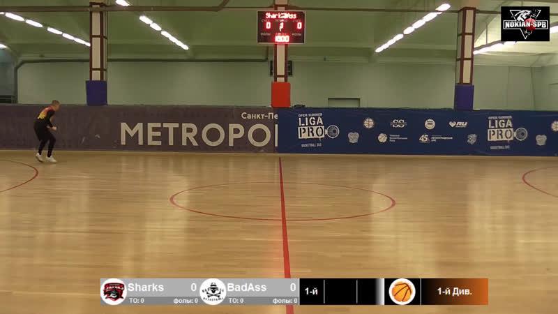 БК Sharks - BadAss Basketball