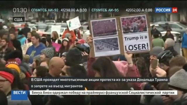 Новости на Россия 24 Трамп мои указы не вопрос религии а вопрос безопасности в США