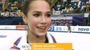 Alina Zagitova Доброе утро О четверных прыжках 2018 11 16